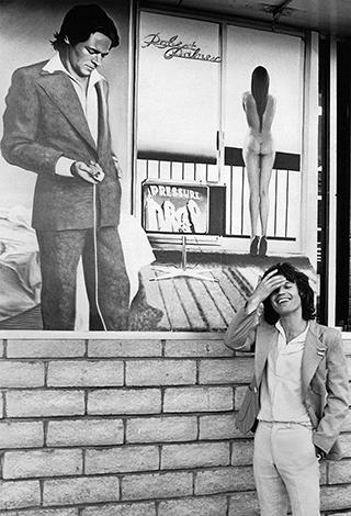 Chris Jagger – Tower Records, LA 1976